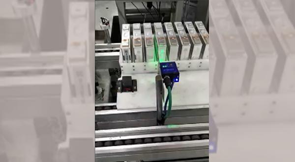铝壳方形电池镭雕码读取