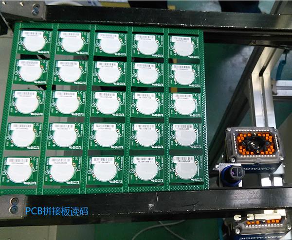 PCB扫码介绍PCB具备有什么功能